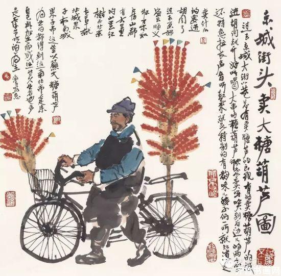"""马海方先生是当代中国著名水墨人物写意画家,并一直致力于""""京味"""