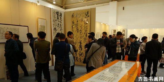 广场雕塑展,在鲁台会展中心户外广场,组织广场雕塑展;台湾美食节,在鲁